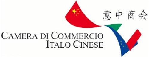 Comunicato stampa camera di commercio italo cinese nomina for Camera di commercio italiana in cina