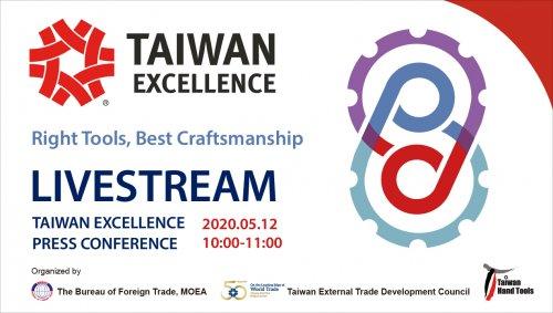 I prodotti migliori, un artigianato d'eccellenza: Taiwan Excellence presenta la Conferenza Stampa e il Padiglione Virtuale dedicato all'industria della ferramenta e dell'utensileria.